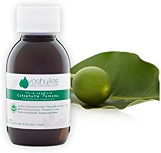 Huile Végétale de Calophylle – Tamanu - 100% Pure et Naturelle – Possède de Nombreuses Propriétés en Aromathérapie – Utili...