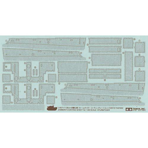 タミヤ ディティールアップパーツシリーズ No.72 1/48 ドイツ 38cm 突撃臼砲 ストームタイガー コーティン...