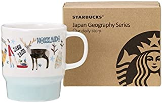 Starbucks Japan City Mug Hokkaido Japan Geography Series 12oz / 355ml