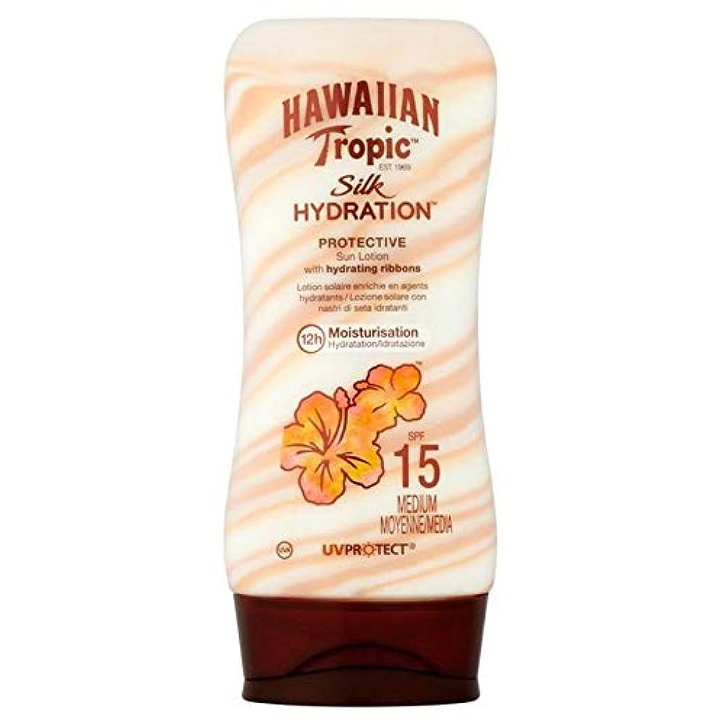 石炭発明する骨髄[Hawaiian Tropic ] 南国ハワイシルク水和日ローションSpf 15 180ミリリットル - Hawaiian Tropic Silk Hydration Sun Lotion SPF 15 180ml [並行輸入品]