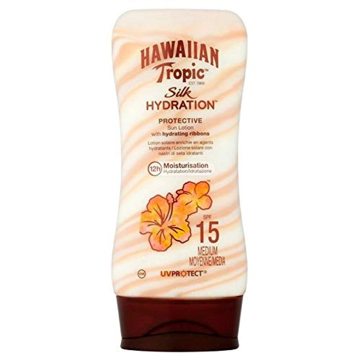 部分的妥協ケニア[Hawaiian Tropic ] 南国ハワイシルク水和日ローションSpf 15 180ミリリットル - Hawaiian Tropic Silk Hydration Sun Lotion SPF 15 180ml [並行輸入品]