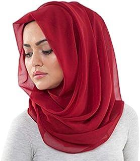 حجاب شيفون إسلامي - أوشحة - حجاب - خمار - ماليزي