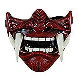 spier Masque d'Halloween - masque de Prajna de samouraï japonais, accessoires de costume...