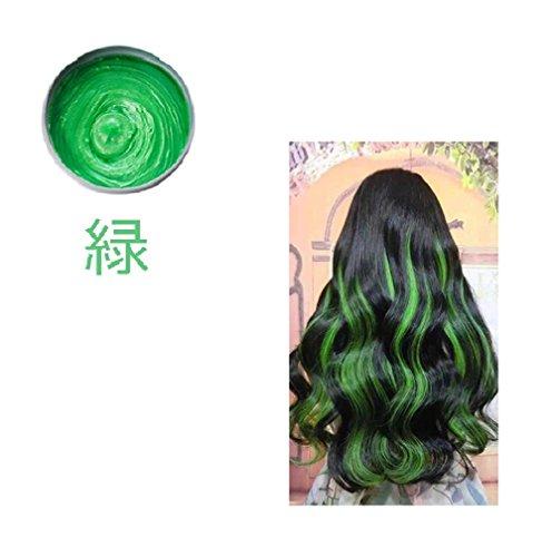 ヘアワックス ストレート ヘア用 シルバー・アッシュ シャンプーで色付き 整髪料 80g (グリーン)