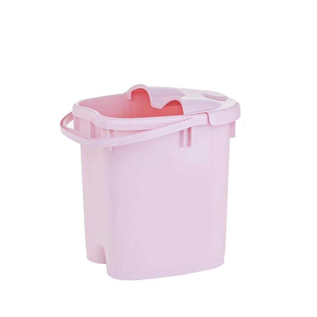 算術ネックレット補うフットバスバレル- ?AMT携帯用高まりのマッサージの浴槽のふたの熱保存のフィートの洗面器の世帯が付いている大人のフットバスのバケツ Relax foot (色 : Pink, サイズ さいず : 39cm high)