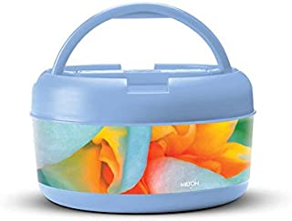 Milton Insulated Lunch Box with Stainless Steel Interior Keeps Food Hot or Cold for Hours, Mini 500ml