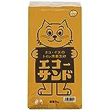 エコーサンド 猫砂 5kg