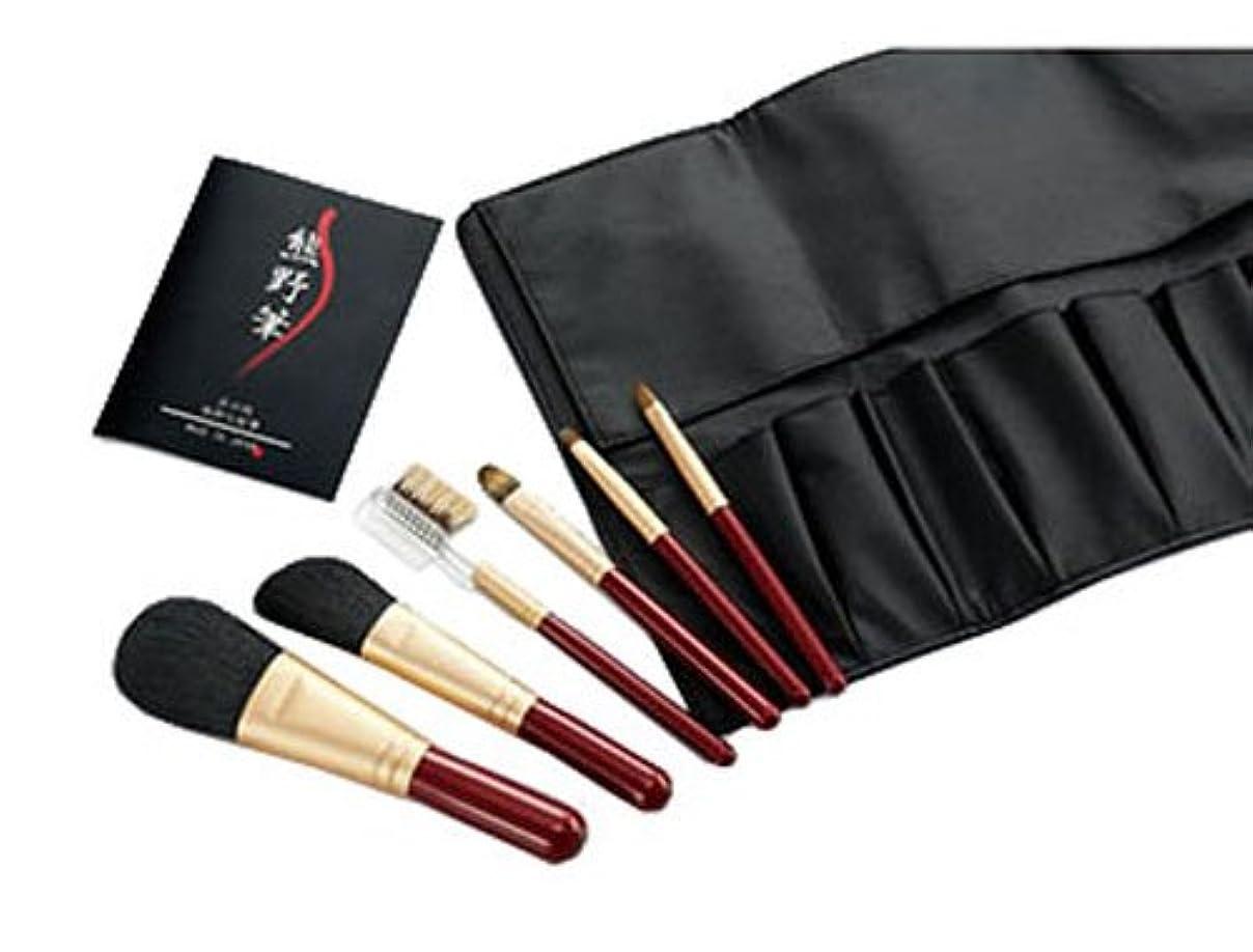 病貴重な効果的に熊野筆 化粧筆セット KFi-R156