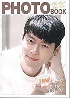 ヒョンビン/愛の不時着 スペシャル 写真集 / 50ページ 韓国