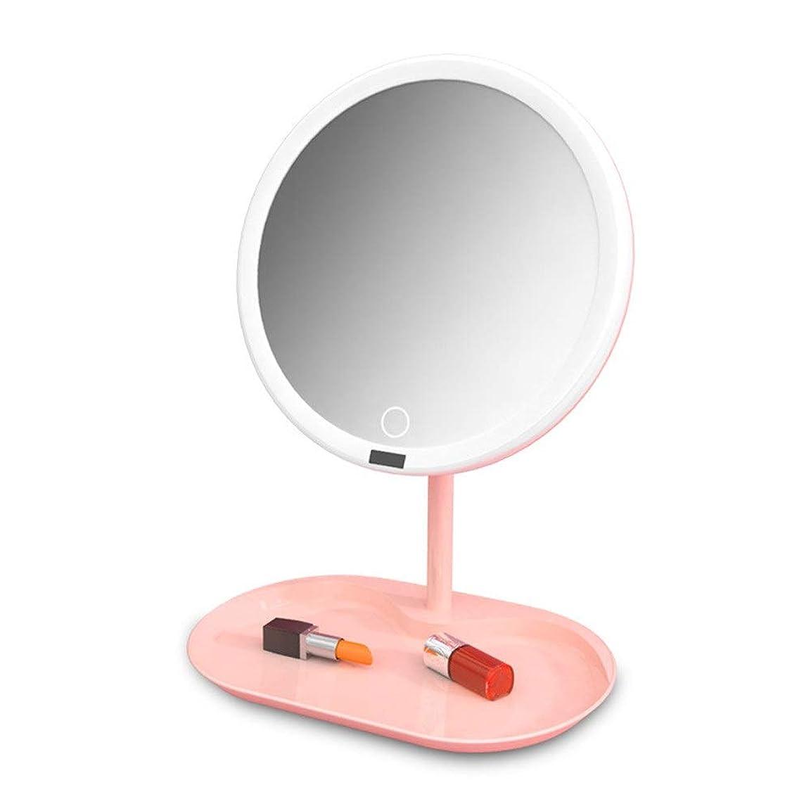 気取らないモスハード化粧鏡 LEDライト誘導発光倍率ミラーパワーサプライモードメイクアップミラー旅行化粧鏡付バニティミラー(ピンク、ホワイト) 化粧鏡 化粧ミラー (色 : ピンク, サイズ : 21x17x31.5cm)
