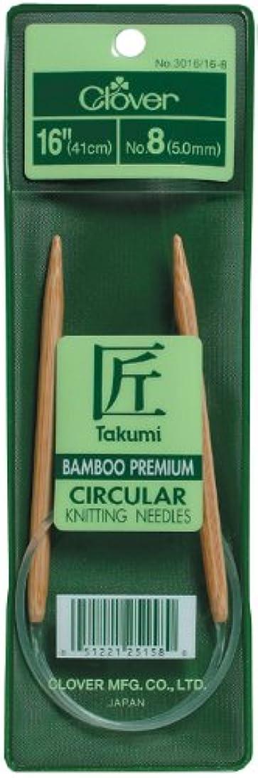 Clover 3016/16-10.5 Takumi Bamboo Circular 16-Inch Knitting Needles, Size 10.5