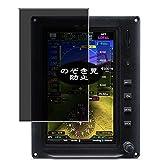 VacFun Antiespias Protector de Pantalla, compatible con Garmin G3X Touch for Certificated Aircraft 7', Screen Protector Protectora (Not Cristal Templado Funda Carcasa)
