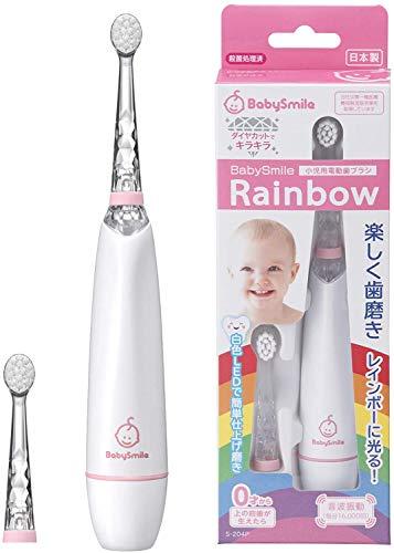 ベビースマイル 小児用電動歯ブラシ ベビースマイルレインボー ピンク S-204P