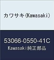 カワサキ(Kawasaki) 純正部品 (I/X)シートアッシ RR M.F.B.グリーン 53066-0550-41C