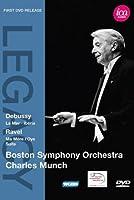 ミュンシュ指揮 ラヴェル:バレエ音楽「マ・メール・ロワ」/ドビュッシー:管弦楽のための映像より「イベリア」 [DVD]