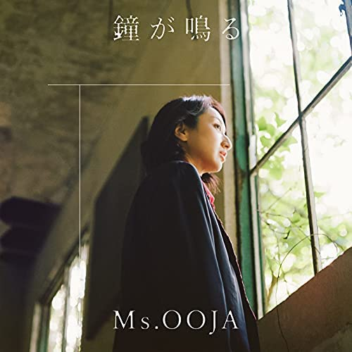 Ms.OOJA