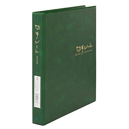 テージー 切手シート デラックス B5 4穴 台紙20枚 KB-311-03 緑