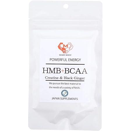 HMB+BCAA クレアチン 黒ショウガ配合ダイエットサポートサプリメント 120粒 30日分