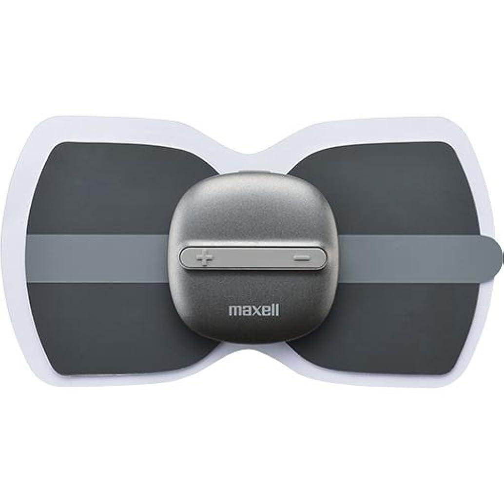 通りガードファランクス日立マクセル(株) 低周波治療器 もみケア ブラック×1個 MXTS-MR100B1P