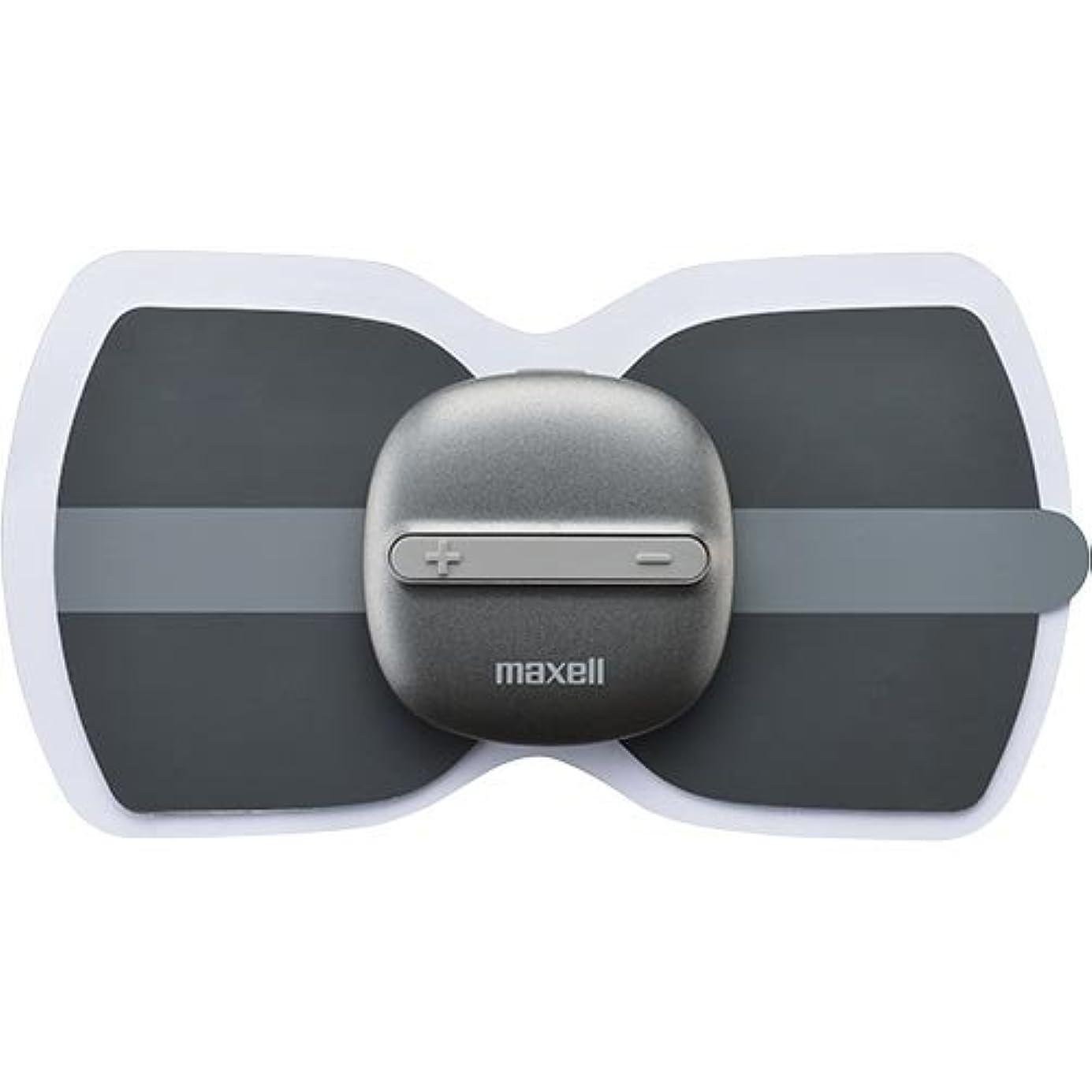 日立マクセル(株) 低周波治療器 もみケア ブラック×1個 MXTS-MR100B1P