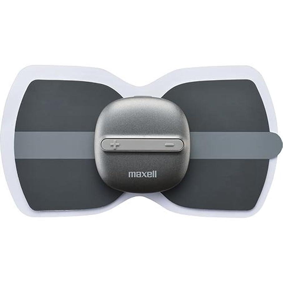 胆嚢サミュエル農奴日立マクセル(株) 低周波治療器 もみケア ブラック×1個 MXTS-MR100B1P