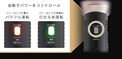 アイリスオーヤマ紙パック式クリーナー充電式パワーブラシタイプ【掃除機】IRIS極細軽量スティッククリーナーKIC-SLDCP5