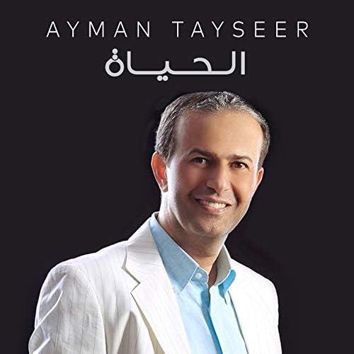 Ayman Tayseer