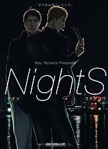 NightS (ビーボーイコミックスデラックス) (ビーボーイコミックスDX)