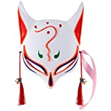 Apipi LED Light Up Fox Mask- Japanese Anime Glowing Kitsune Masks for Masquerade Cosplay Halloween Costume Party (Red)