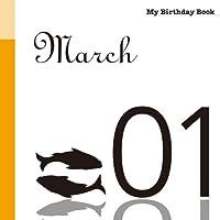 3月1日 My Birthday Book