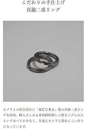 SAKURAカメラスリング【カメラ用ネック・ショルダーストラップ】グッドデザイン賞受賞・ファスナーポケット装備・機能的で快適なデザインストラップ(Mサイズ105~115cm,迷彩/カーキ)SCSM-63