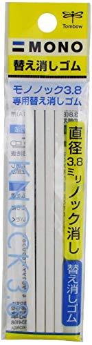 トンボ鉛筆 MONO ホルダー消しゴム モノノック3.8用替え消しゴム ER-AE 【× 4 セット 】