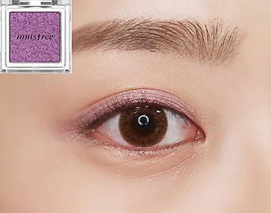 ウィスキー規制する無駄な[イニスフリー] innisfree [マイ パレット マイ アイシャドウ (グリッタ一) 25カラー] MY PALETTE My Eyeshadow (Glitter) 25 Shades [海外直送品] (グリッタ一 #17)