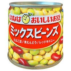いなば食品 ミックスビーンズ 110g×24個入×(2ケース)