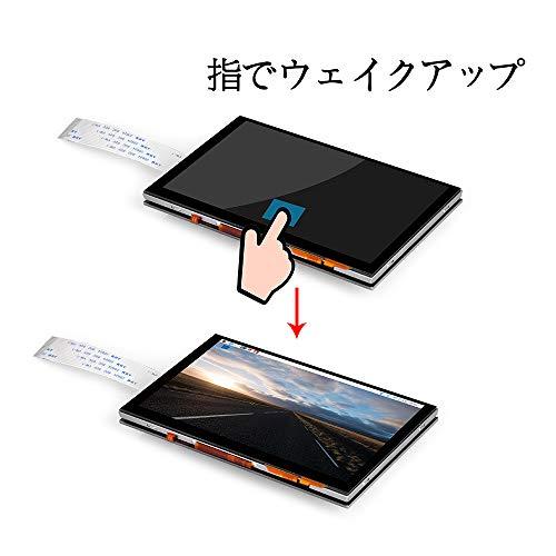 『OSOYOO 5インチTFT タッチスクリーン| DSIコネクタ| LCDディスプレイモニター |800×480解像度| ラズベリーパイ2 3 3B+ raspberry pi 4 用 |日本語説明書付き』の4枚目の画像