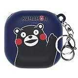 Kumamon Charlie Brown Galaxy Buds Live Case (2020) Key Ring Keychain Key Holder Hard PC Shell Cover Compatible with Galaxy Buds Live - Kumamon Navy