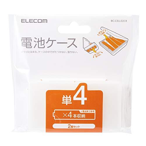 エレコム 電池ケース 単4用 クリア BC-CELL02CR 1個