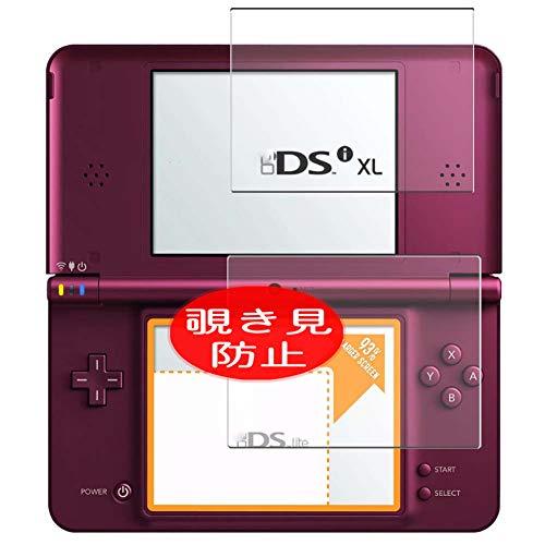 VacFun Anti Espia Protector de Pantalla para Nintendo DSI XL, Screen Protector Sin Burbujas Película Protectora (Not Cristal Templado) Filtro de Privacidad