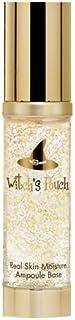 Witch's Pouch ウィッチズポーチ リアルスキンモイスチャーアンプルベース