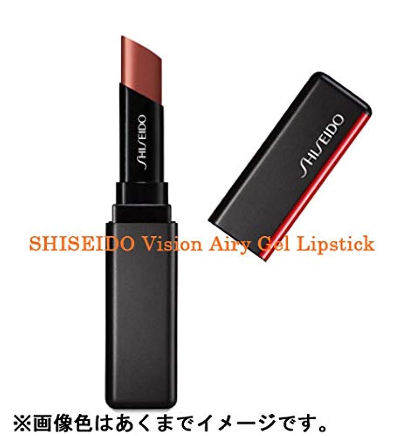 宣教師アレイ感嘆SHISEIDO Makeup(資生堂 メーキャップ) SHISEIDO(資生堂) SHISEIDO ヴィジョナリー ジェルリップスティック 1.6g (202)
