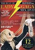 THE BEST OF LADY GAGA MIX DVD - LADY GAGA