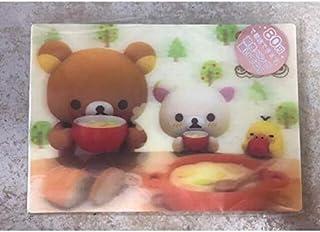 リラックマ 3Dポストカード