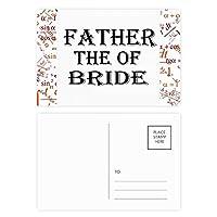 花嫁の父の祭の引用 公式ポストカードセットサンクスカード郵送側20個