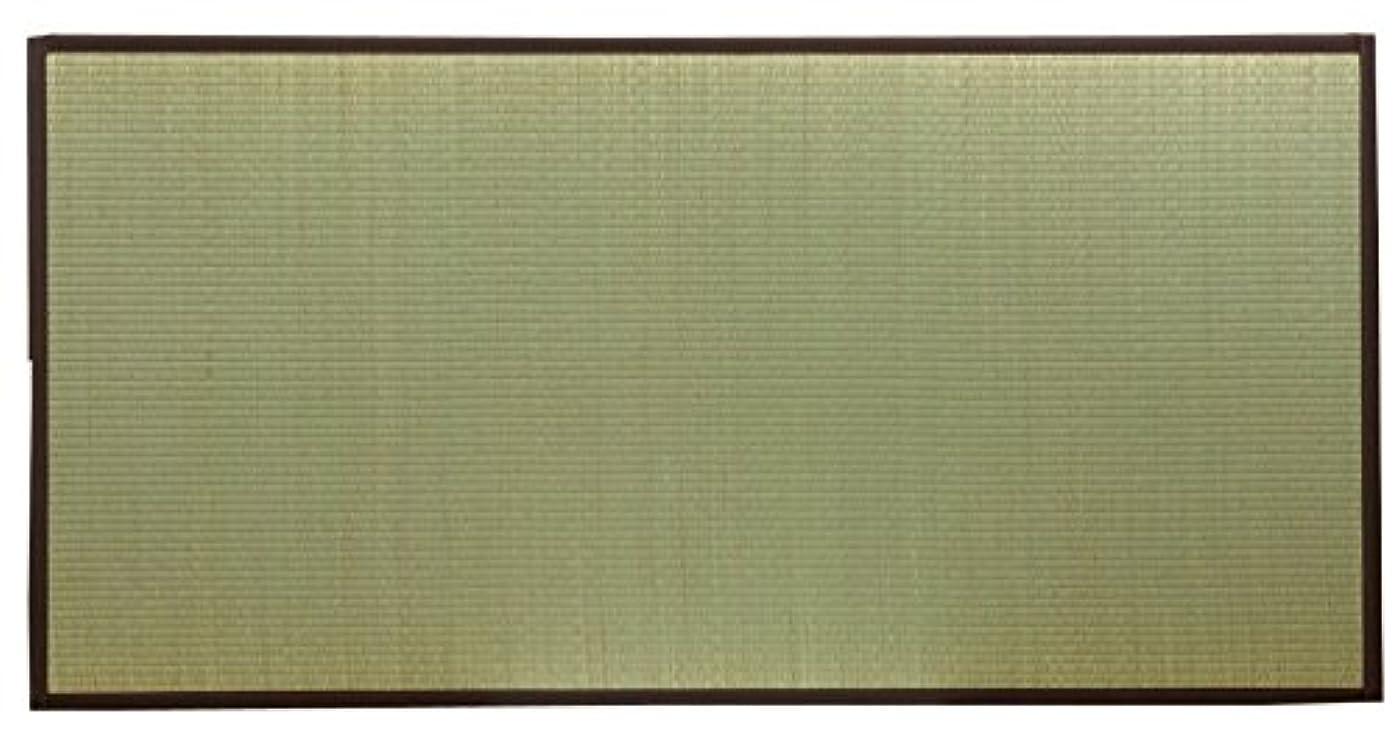 うなるワット感性純国産 置き畳 ユニット畳 『天竜』 ブラウン 82×164×1.7cm(3枚1セット) 軽量タイプ