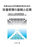 41h3ZZ+r0WL. SL200  - 環境計量士試験