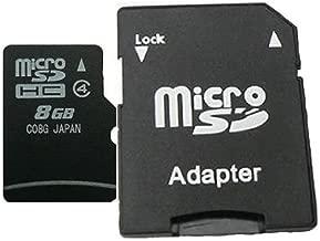 Komputerbay 8GB MicroSD / MicroSDHC (TF) FOR LG VX10000 (Voyager) 8 GB