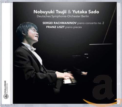 Piano Concerto No 2/Liszt