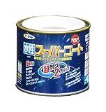 アサヒペン ペンキ 水性スーパーコート 水性多用途 ブルーグレー 1/5Lの写真