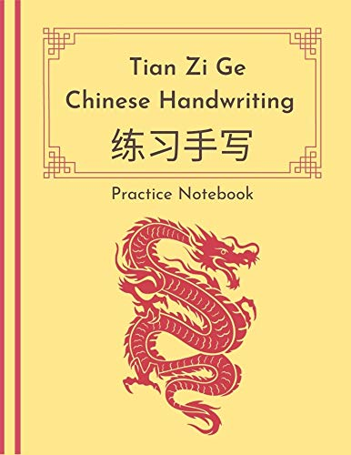 Chinese Writing Practice Notebook: Tian Ge Ben/ Tian Zi Ge with Mandarin writing paper. Calligraphy practice book 120 pages (Spanish Edition)