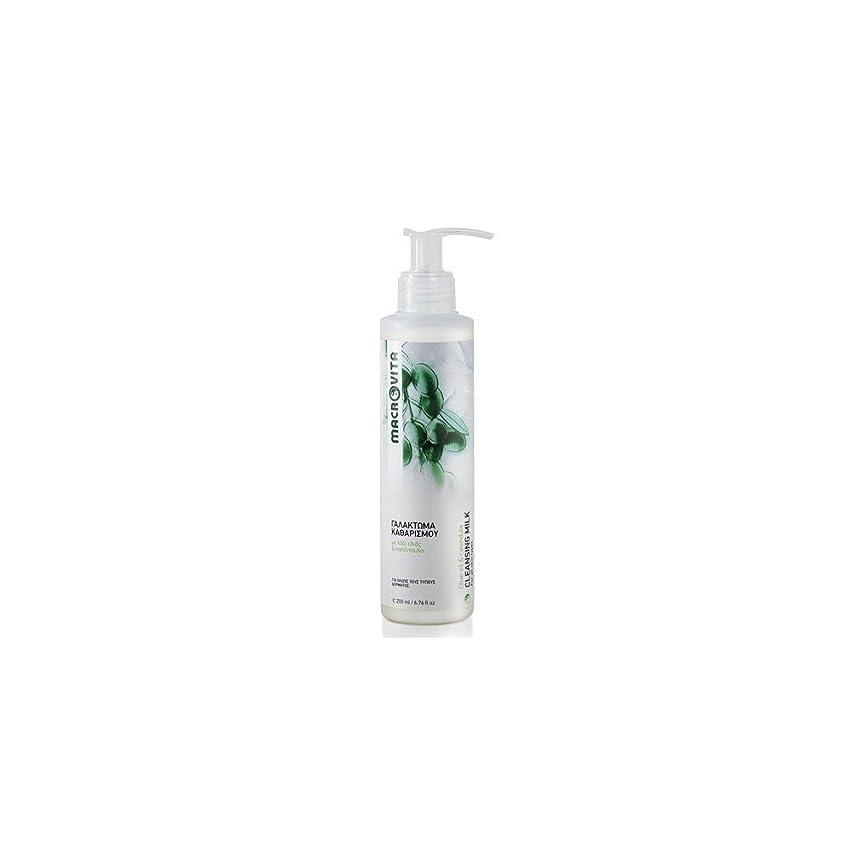 マクロビータ クレンジングミルク 200ml ギリシャオリーブオイル自然派化粧品